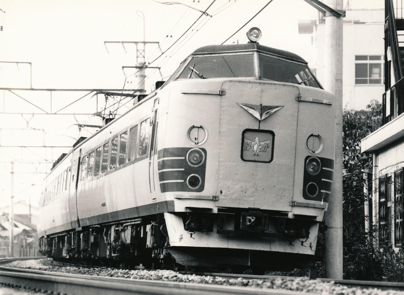 特急はくたか 熊谷-籠原 1982年 ...